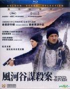 Wind River (2017) (Blu-ray) (Hong Kong Version)