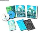 Typhoon Noruda (Blu-ray) (Deluxe Edition) (Japan Version)