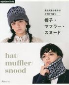 Crochet Hat, Muffler, Snood