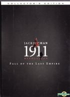 1911 (2011) (DVD) (2-Disc Collector's Edition) (US Version)