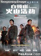 Ashfall (2019) (Blu-ray) (Hong Kong Version)