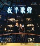 The Phantom Lover (1995) (Blu-ray) (Hong Kong Version)