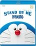 STAND BY ME Doraemon (Blu-ray) (Normal Edition)(Japan Version)
