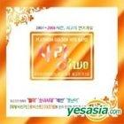 Love Two - Platinum Golden Hits Kayo (Remake Album)
