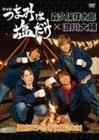 'Tsumami Ha Shio Dake' DVD 'Tokyo Roke Takibi Hen 2021'  (Japan Version)