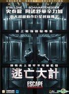 Escape Plan (2013) (DVD) (Hong Kong Version)