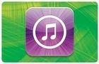Apple iTunes Card 5000 (日本版)