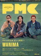 PIA MUSIC COMPLEX Vol.20