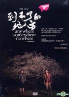 Anywhere Somewhere Nowhere (2012) (DVD) (Collector's Edition) (Taiwan Version)