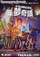 筑梦奇迹 (2020) (Blu-ray) (香港版)