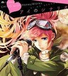 Ai no Scenario (Normal Edition)(Japan Version)