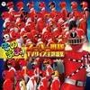 Sonomama! Super Sentai TV Size Theme Song Collection (Japan Version)