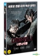 The Scoundrels (DVD) (Korea Version)