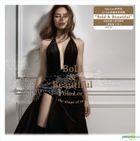 Bold & Beautiful (45RPM Vinyl LP) (Limited Edition)