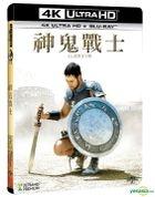 Gladiator (2000) (4K Ultra HD + Blu-ray) (Taiwan Version)