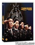 Extreme Job (Blu-ray) (2-Disc) (Korea Version)