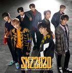 SKZ2020 [2CD] (Normal Edition) (Japan Version)