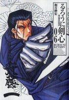 RUROUNI KENSHIN -Meiji Kenkaku Romantan 6 (Complete Edition)