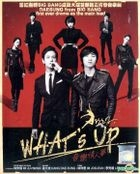 What's Up (DVD) (End) (Multi-audio) (English Subtitled) (MBN TV Drama) (Malaysia Version)
