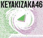 Eien yori Nagai Isshun -Anokoro, Tashikani Sonzaishita Watashitachi-  [Type B] (ALBUM+BLU-RAY)  (First Press Limited Edition) (Japan Version)