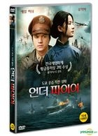 The Chinese Widow (DVD) (Korea Version)
