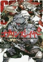 Goblin Slayer 6
