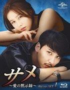 Shark (Blu-ray) (Set 1 ) (Japan Version)