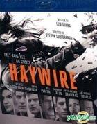 Haywire (2011) (Blu-ray) (Taiwan Version)