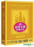 Classics Collection Cartoon (DVD) ( China Version)