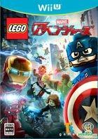 LEGO Marvel Avengers (Wii U) (日本版)