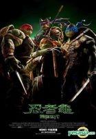 Teenage Mutant Ninja Turtles (2014) (3D + 2D 2-Disc Limited Edition) (Blu-ray) (Taiwan Version)