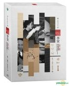 Ang Lee's Father Trilogy (Blu-ray) (Remastered Edition) (Taiwan Version)