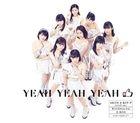 Yeah Yeah Yeah / Akogare no Stress-free / Hana, Takenawa no Toki  [Type F Tsubaki Factory Ver.] (Normal Edition) (Japan Version)