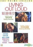 Living Out Loud (Panorama Version) (Hong Kong Version)