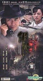 Borrow Gun (DVD) (End) (China Version)