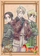 Hetalia Axis Powers (DVD + CD) (Vol.7) (First Press Limited Edition) (Japan Version)