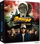 Twentieth Century Boys Chapter 3 (VCD) (English Subtitled) (Hong Kong Version)
