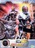 Masked Rider 555 (DVD) (Vol.14) (Hong Kong Version)