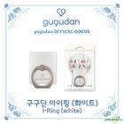 Gugudan Official Goods - I-Ring (White)