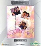 Heart To Hearts (VCD) (Joy Sales Version) (Hong Kong Version)