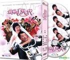 A Beautiful Daughter-In-Law Era (DVD) (End) (Taiwan Version)