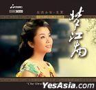 The Dream Of Jiangnan (24K Gold CD) (China Version)