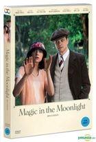 Magic In The Moonlight (DVD) (Korea Version)