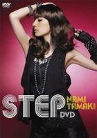 Step DVD (Japan Version)