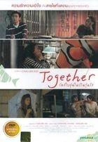 Together (2012) (DVD) (Thailand Version)