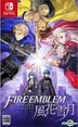 Fire Emblem: Three Houses (Normal Edition) (Japan Version)