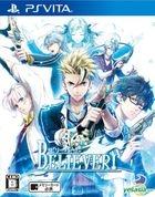 BELIEVER! (Japan Version)