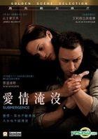 Submergence (2017) (DVD) (Hong Kong Version)