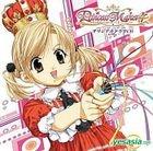 Princess Maker 4 Original Drama CD (Japan Version)