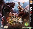 Monster Hunter 4 (3DS) (Japan Version)
